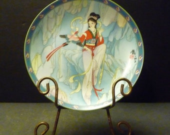 Thread of Sky- Legend of the West Lake Plates- 7th in series- Imperial Jingdezhen Porcelain