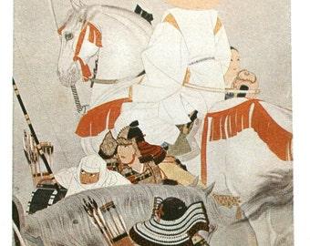Vintage Japanese Print - Takakura-In House of Emperor Takakura by Hirokawa Souichi 1894 - 1983 Mini Size 15.3 cm x 12.7 cm