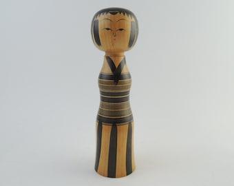Vintage Japanese Kokeshi Doll, by Keimi Niiyama