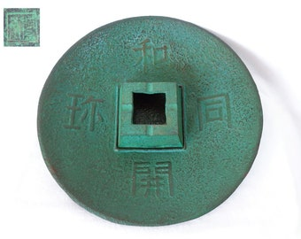 vj1712: Ironware Incense Burner/Ashtray,Old Japanese NambuTekki Cast Iron Incense Burner/Ashtray,unused,marked,hand made in Japan