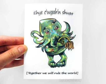 Cthulhu Card, Valentine Card, HP Lovecraft, Fantasy Art, Personalized Text, Custom Message, Blank Card, Happy Anniversary, Rule The World