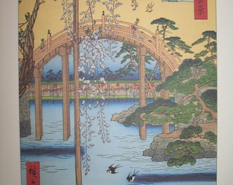 Hiroshige Kameido Tenjin Print for Art and Craft