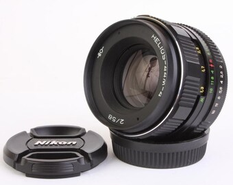 Helios 44M-4 Lens for Nikon F mount INFINITY IS! 2/58 mm f/2 M42 58mm Russian Soviet Made in USSR Vintage Photo Portrait Bokeh Slr lens 44-2