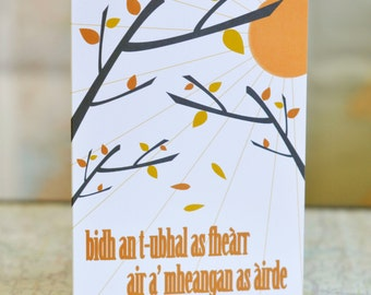 "Cairt Ghàidhlig // Scottish Gaelic Greeting Card.  literal translation: ""the best apple will be on the highest branch"""