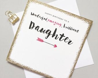 Daughter Birthday card - Daughter Birthday - wonderful amazing brilliant daughter Birthday card - My daughter card