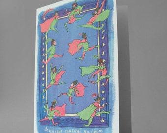 Deichniúr Tiarnaí ag Léim, Ten Lords a-Leaping, 12 days of Christmas, Irish Christmas card as Gaeilge, Cártaí Nollag