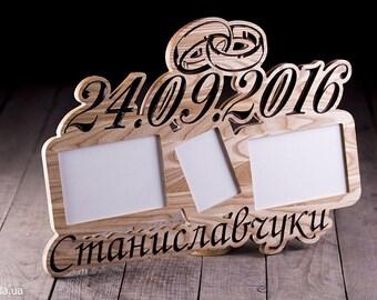 Personalized wedding photo wood frame. Photo frame for lovers. Name frame. Wood name sign. Photo frame hearts.