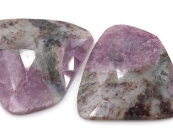 Pink Sapphire Fancy, matching pair, 19x21mm, 30.7ct SKU: 00110118