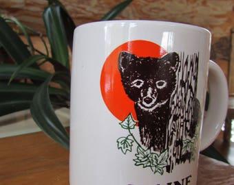 Maine Bear Coffee Mug Souvenir State