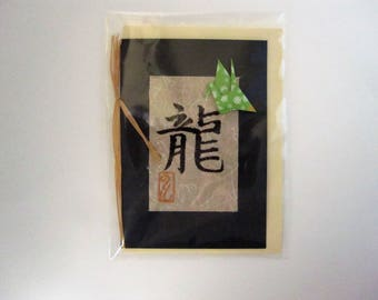 Japanese Origami Greetings Card