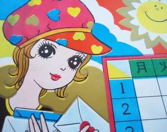Japanese Manga Vintage Big Eyes Girls Coloring Book. 70s.