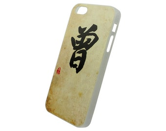 Chinese Calligraphy Surname Zeng Tsang Hard Case for iPhone SE 5s 5 4s 4