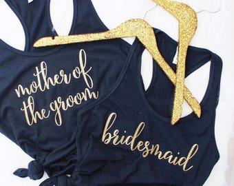 Bridal Party Shirts or Tanks