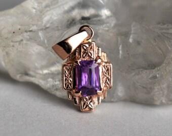 Pink Sapphire Pendant, 14kt Rose Gold Pendant, Emerald Cut Sapphire, Unheated Sapphire, Gotham Pendant, September Birthstone Necklace