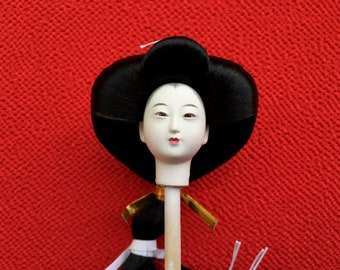 Japanese Doll Head - Hina Matsuri Female Doll Head (D8-35)