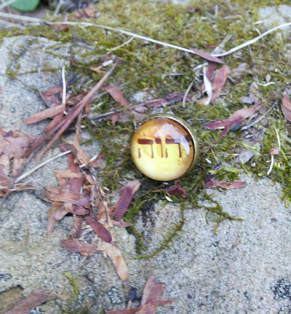 JW  Tie Tack. Gold Tetragrammaton.    Antique Brass Finish.  Blue velvet gift pouch included.