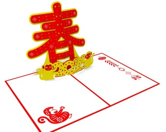 Chinese New Year Pop Up Card, Chinese New Year Card, Chinese Red Envelope, Year of the Monkey Card, Chinese New Year's Monkey Card, Lovepop