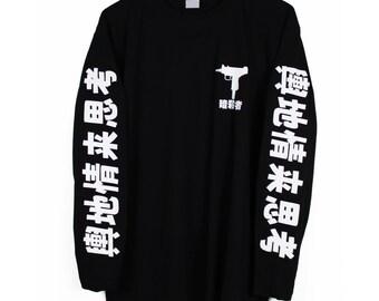 Uzi Japanese Long Sleeve T Shirt