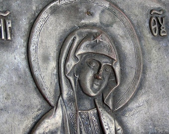vintage or antique metal Russian icon....   JEWELRY  Mar 24