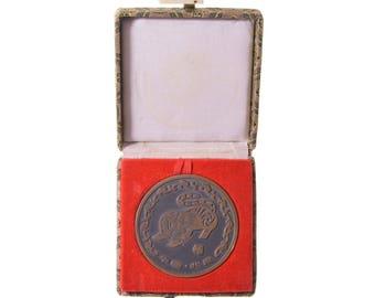Table Medal Memory China Beijing Art Year of the Tiger Lunar Calendar Art Collectibles Memorabilia 1986