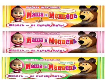 10 psc chewing candies Masha and the Bear treats holiday party favor, dragee
