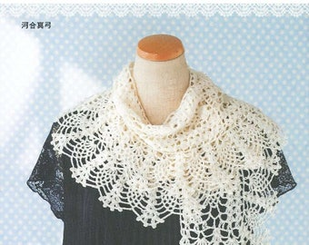 Pineapple Crochet stole & scarf collection/Crochet shawl patterns/japanese crochet ebook/crochet doily pattern/PDF/instant download
