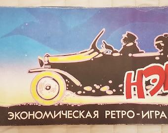 "USSR Vintage Board Game Economic Retro Game "" New Economic Policy"" 1989"
