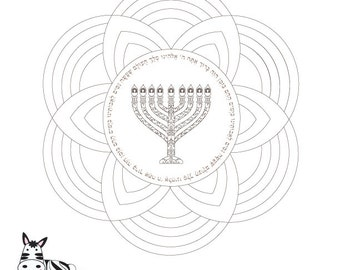 Hanukkah Menorah Jewish Mandalas Coloring Book by @zebratoys-5 Printable Coloring Pages-Hebrew and Judaics Teacher-Crafts-INSTANT DOWNLOAD