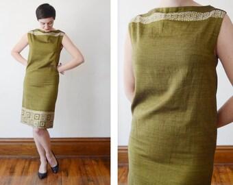 Deadstock Greek 1960s Green Shift Dress - S