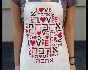 Printed whimsical graphic Jewish Aprons