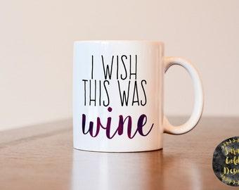 I Wish This Was Wine Coffee Mug, Gift for Wine Lover, Gift for Best Friend, Wine Coffee Mug, I love wine gift, I wish this was wine mug