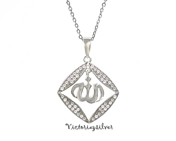 Sterling silver allah necklacereligious pendant like this item aloadofball Image collections