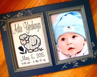 Baby boy 5x7 personalized picture frame Custom baby boy gift Baptism gift Newborn photo frame Baby shower gift Navy and gray boy nursery