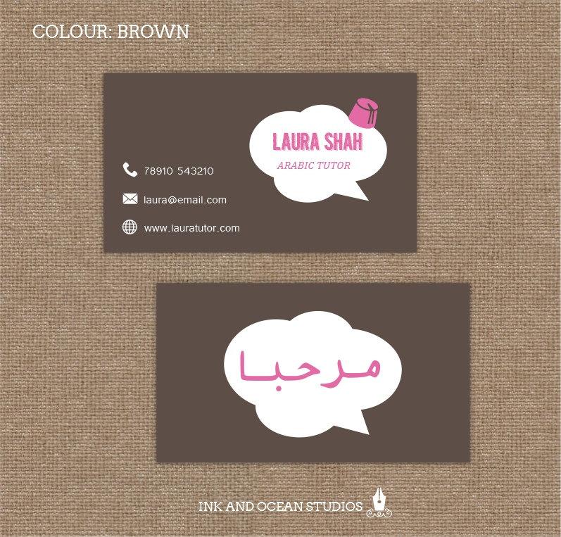 Printable stylish elegant Arabic teacher tutor education