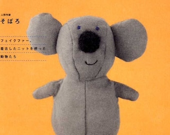 Easy Kawaii Handmade Nuigurumi Stuffed Animals -  Japanese Craft Book