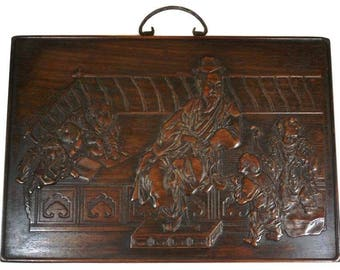 A Chinese Dark Hardwood Plaque portrait picture Carving Elder and Four Children