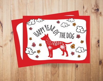 printable chinese new year card floral year of the dog