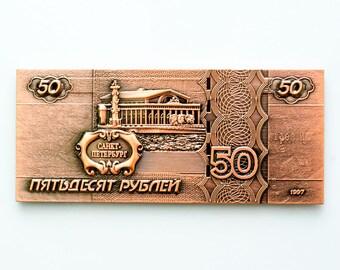 Souvenir from metal. a magnet on the fridge. 50 rubles.Saint-Petersburg. Russia