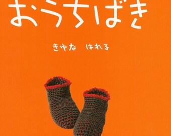 eBook Crochet Socks - KC15