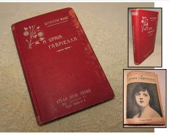 Vintage Hardcover Greek Book, Beautiful Gabriella by Make Angogstor, 30s, Printed in Greece, illustrated