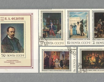 vintage stamp set 6 stamps Artist Fedotov art stamps old philately collection paintings collectable stamps soviet vintage postage stamps