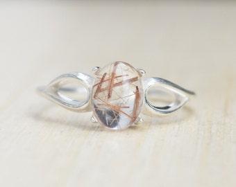 Copper Rutilated Quartz Ring, Copper Rutilated Ring, Rutilated Ring, Copper Ring, Sterling Silver Ring, Unique Ring