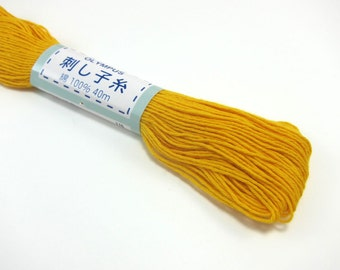 Yellow Japanese Sashiko Cotton Thread - Yellow (#16) - Made in Japan
