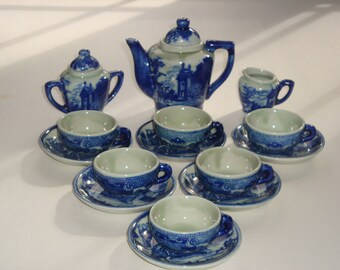Oriential Design Miniature Child's Tea Set