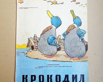Krokodil geopolitic and soviet public life review satiric vintage USSR journal magazine 1957 issue