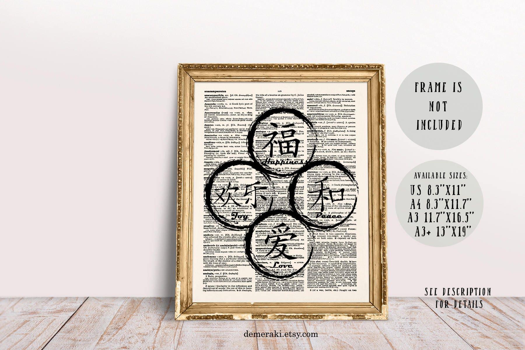 Chinese calligraphy chinese art chinese symbols happiness zoom biocorpaavc Images