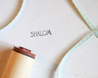 Shalom Rubber Stamp