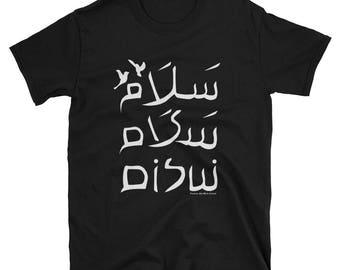 PEACE T shirt   Peace Gift