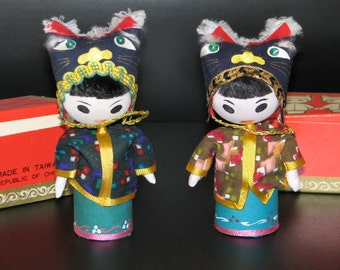 Japanese head dress dolls in original box nos dime store