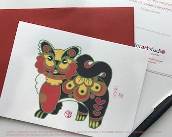 Hund, Chinesisches Neujahr Karte A-6 Blau oder rot